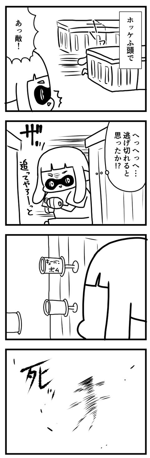 ブログ32