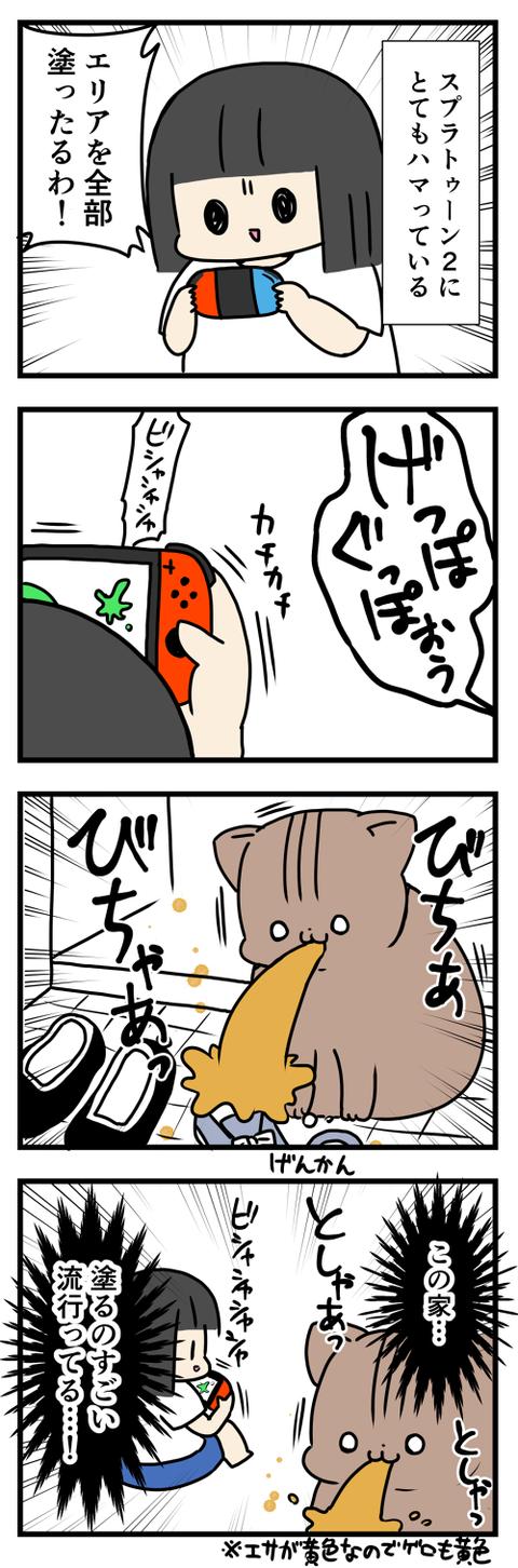ブログ27