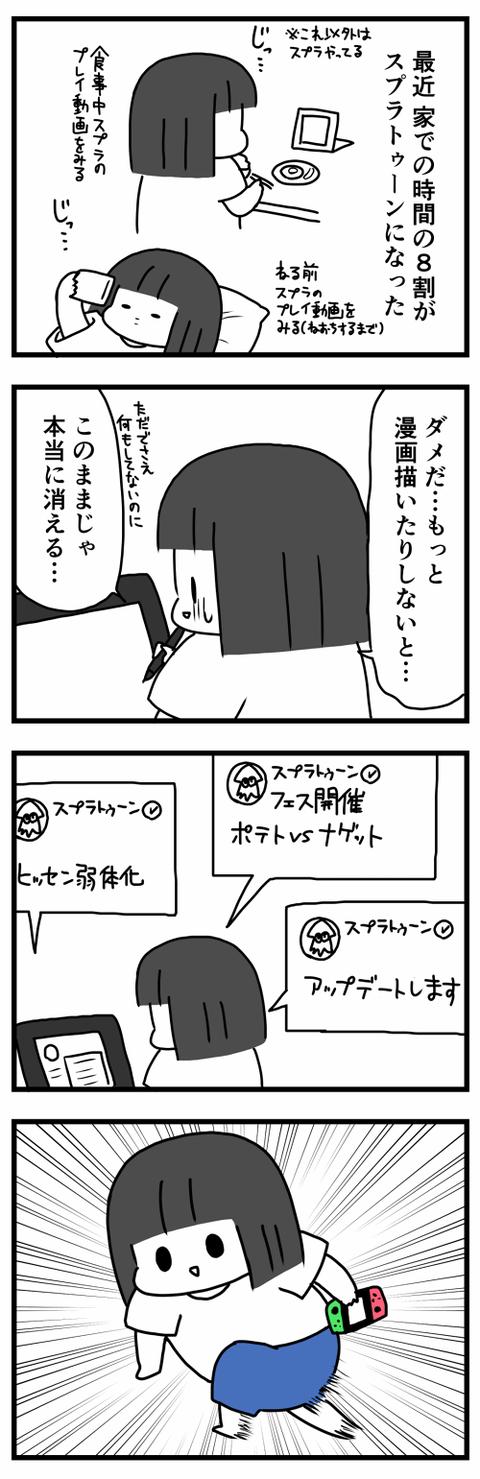 ブログ33