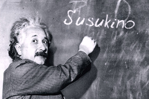 susukinohakankouchi