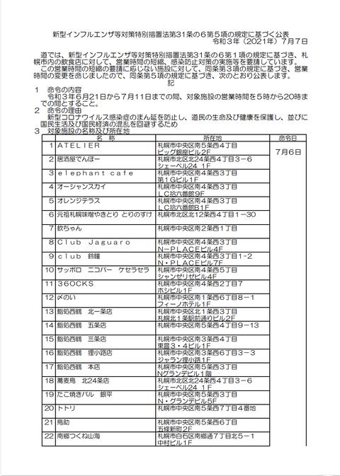 jitankyouryoku39_1