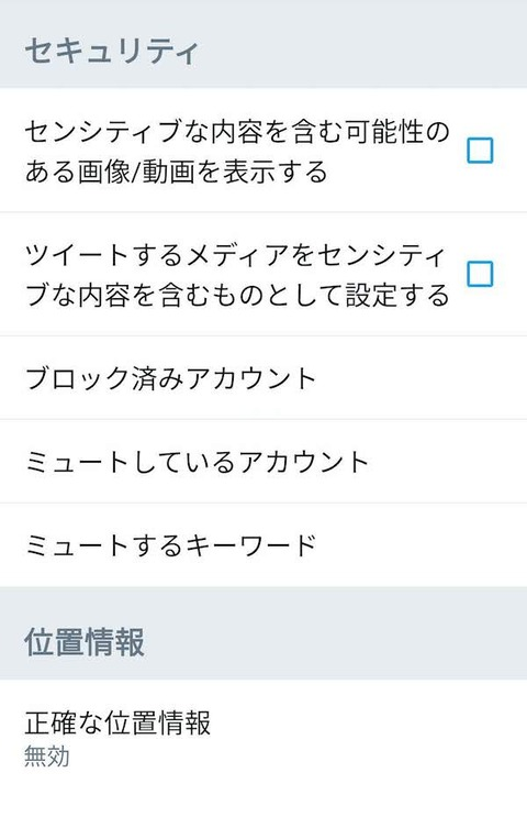 twitterpolocy_04