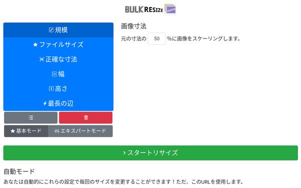 bulk2