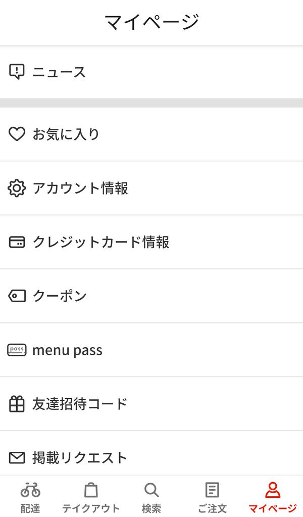 menucode