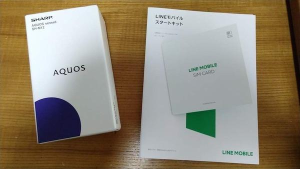 linemobile_aquos