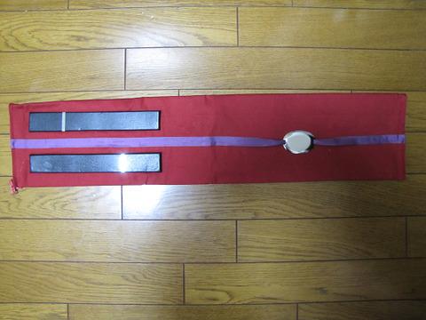 コピー ~ tukuyo1 (3)