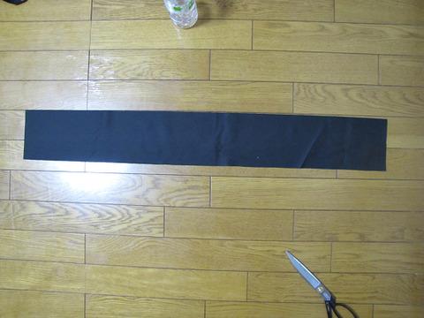 tukuyo (24)