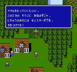 Final Fantasy 3 (J).067.png