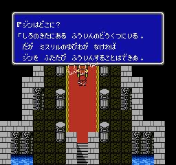Final Fantasy III (Japan).001.png