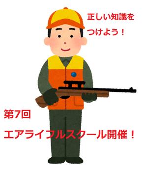 job_ryoushi