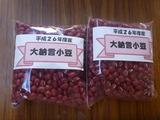 20141222小豆