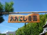 20120819農園レストラン1