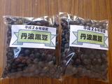 20141222黒豆