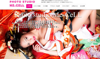 mecell_image_top