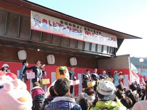 第25回鬼恋節分祭開催