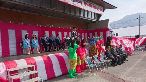 鬼恋節分祭開催 多くの来場者でにぎわいました。