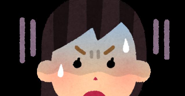 【えぇ…】私「空気洗浄機の『フィルター』洗う」彼氏「風呂で洗うから触らなくて良いよー」→結果…((((;゚Д゚)))))))
