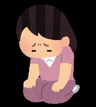 【悲痛】自分の人生、悪いことが起こりすぎて辛い。誰にも言えないこの苦しみを、数十年に渡る恨みを、吐き出してしまいたい…