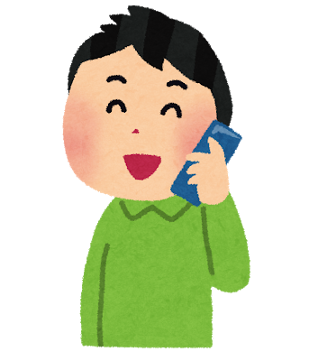 ワイが高1で生まれて初めて持った携帯電話www