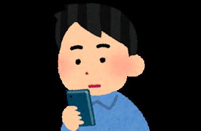 ワイ「梅田から難波まで230円かぁ。節約のため歩くわ。」