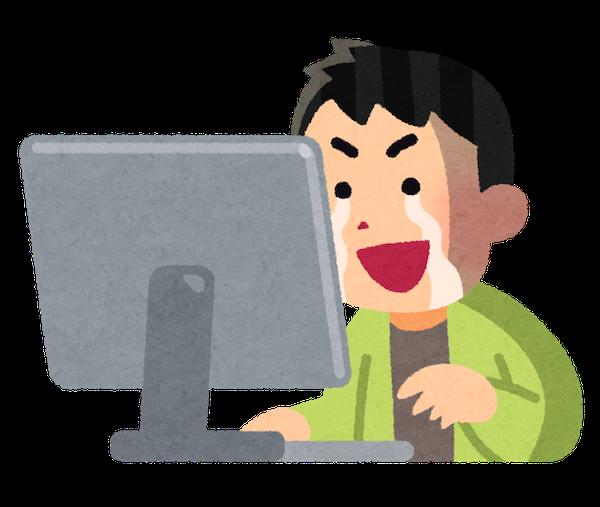 【朗報】Amazonプライムビデオさん、ボヘミアンラプソディを配信