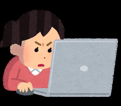 【ははーんw】義姉が離婚すると聞いたが理由は教えてもらえなかった。が、ある日義姉から離婚とは別件のメールが着たので返そうとしたら「今すぐ消して」と言われた