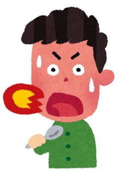 【辛党】旦那に内緒でカレーにジョロキア粉末を混ぜて食べようとしたら、家にいないはずの旦那が喉を押さえてもがき苦しんでいた。私「!?」旦那「こいつが殺人犯だ!!」