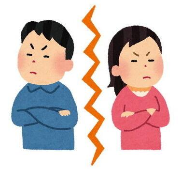 【無理】持病があり大抵の場合は少し横になれば治るが、その度に夫が「病院行けよ!迷惑かけてんだから病人は人の言うこと黙って聞け!」と怒る。具合が悪いのに追い詰められてツライ