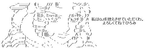 bandicam 2014-01-31 12-23-48-591