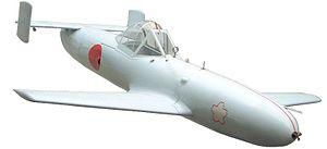 300px-Japanese_Ohka_rocket_plane