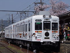 240px-Wakayama_Electric_Railway_Kuha2705Tama-200904
