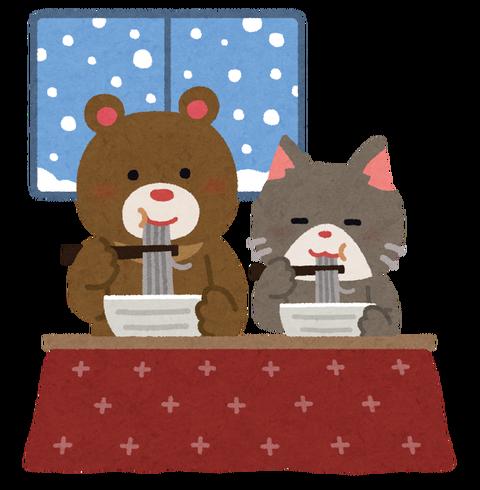 toshikoshi_soba_animal
