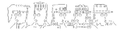 aa-2f7805e7e4ce159b76c530a329961051