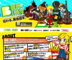 bigeasy_300x250