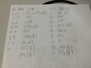 IMG_2877[1]