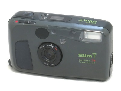 kyocera_slim_t_earth_green_01
