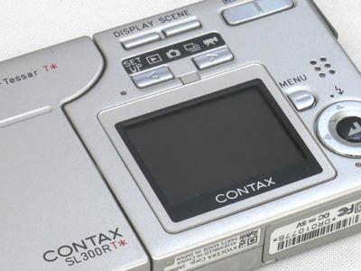 contax_sl300r_silver_d