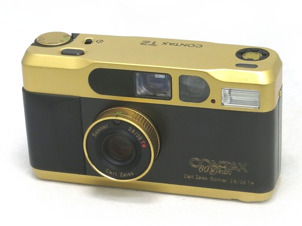 contax_t2_60years_data_back_a