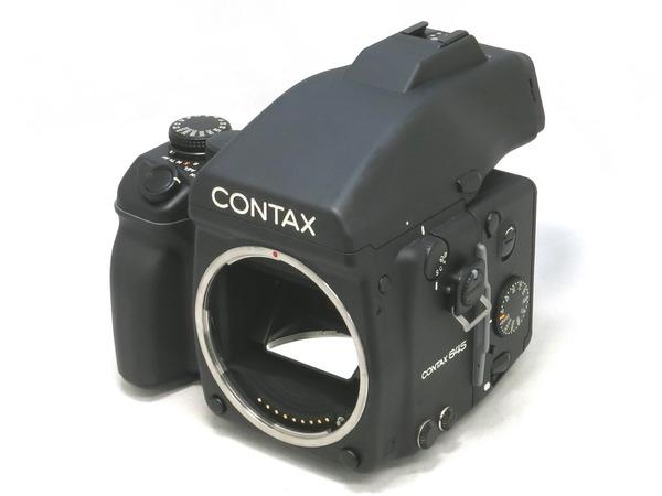 contax_645_body_kit_01