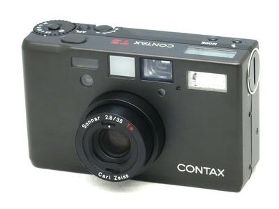contax_t3d_black_01