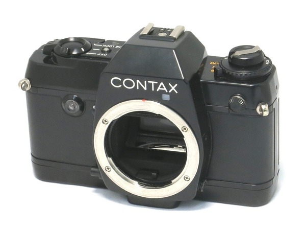 contax_137md_d_data_back_a
