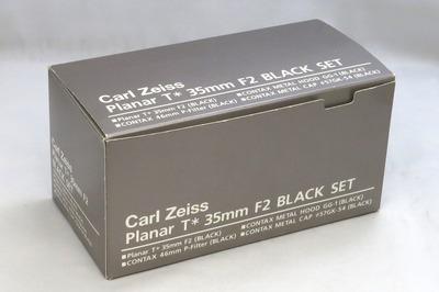 carl_zeiss_planar_35mm_black_set_c
