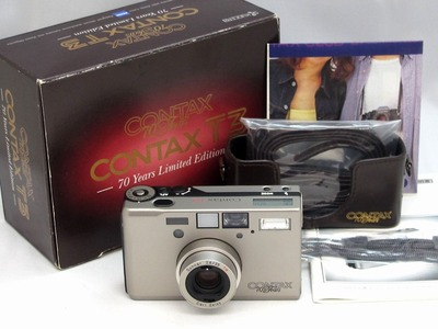 contax_t3_70years