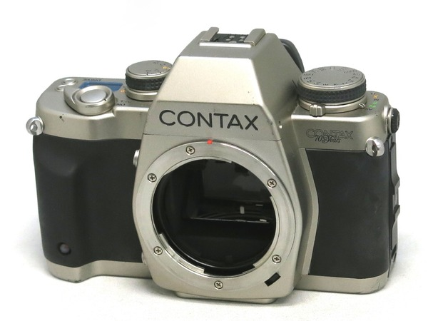 contax_aria_70years_01