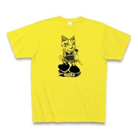 三好長慶TシャツT