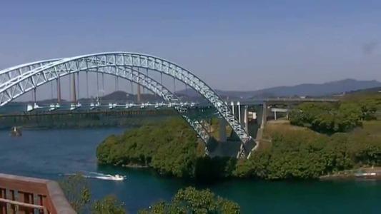 長崎県西海市
