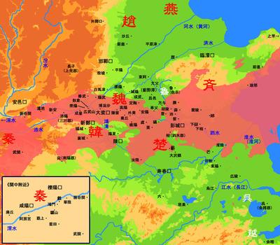 楚漢時地図