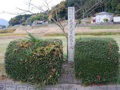 有田中井手の戦い