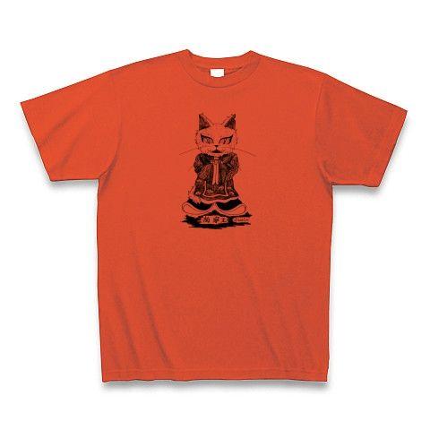 尚寧王TシャツT
