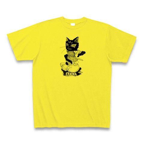 藤原純友TシャツT